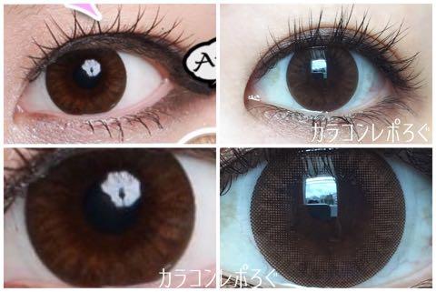 アイブリンS(i-lens)アイブリンスワンブラウンヘーゼル(POPLENS)公式と実際の着画違い比較