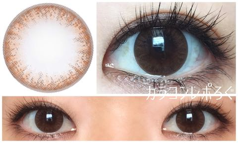 アイブリンS(i-lens)アイブリンスワンブラウンヘーゼル(POPLENS)