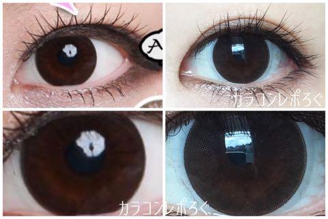 アイブリンS(i-lens)アイブリンスワンチョコ(POPLENS)公式と実際の着画違い比較