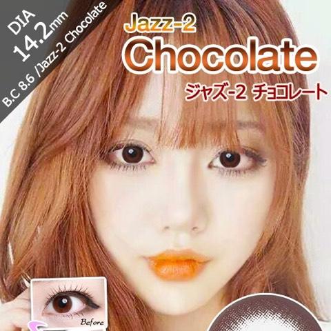 ジャズ2チョコレート(i-lens/アイレンズ)口コミ/感想/評判