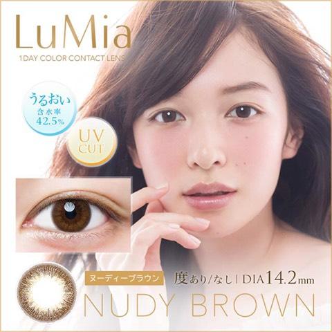 ヌーディーブラウン(ルミア/LuMia)口コミ/感想/評判