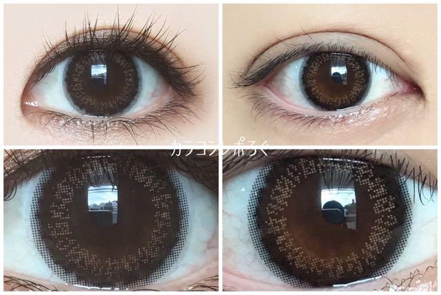 パーツホワイトワンデー #02メルティネイビー 黒目と茶目発色の違い比較