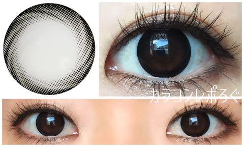シオブラック(POPLENS)シオカラークラシック(i-lens)