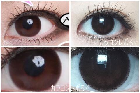 スターディチョコ(i-lens/アイレンズ)公式と実際の着画違い比較