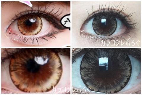 フォーチュンクッキーブラウン(i-lens/アイレンズ)公式と実際の着画違い比較