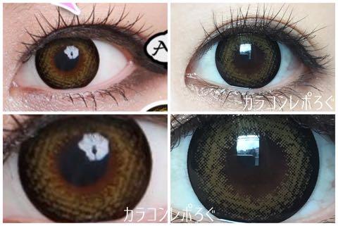 グリッドサークルブラウン(i-lens/アイレンズ)公式と実際の着画違い比較