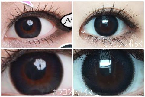 マーブルブラック(POPLENS/i-lens)公式と実際の着画違い比較