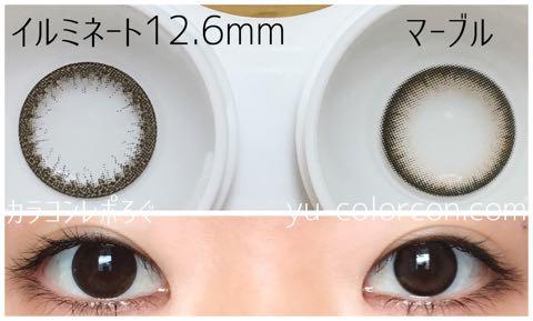 マーブルブラウン(POPLENS/i-lens)大きさ/サイズ/着色直径検証