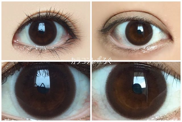 レヴィアワンマンスサークルブラウン 黒目と茶目発色の違い比較