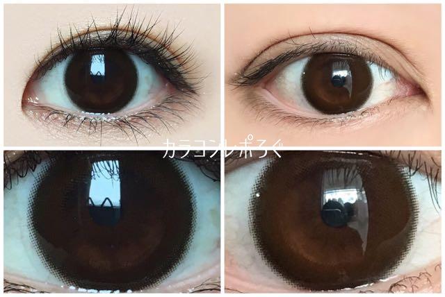ダークブラウン/ユーザーセレクトワンデー黒目と茶目発色の違い比較