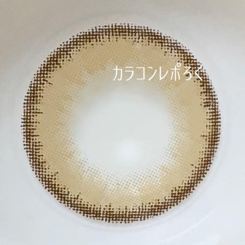 チャイ(クオーレルナナチュラル)レンズ画像