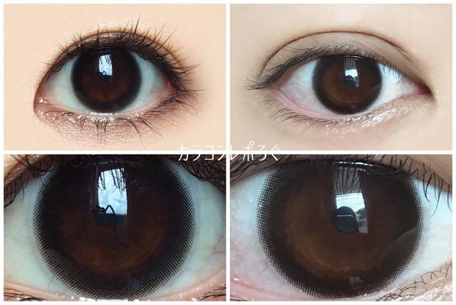レヴィアワンデーサークル ブラック 黒目と茶目発色の違い比較