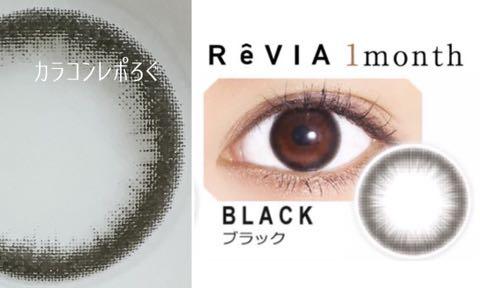 ブラック(レヴィアワンマンスサークル)レポ/レビュー