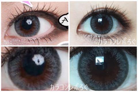 スジグレー(POPLENS)クラレンスージーワンデー(i-lens)公式と実際の着画違い比較