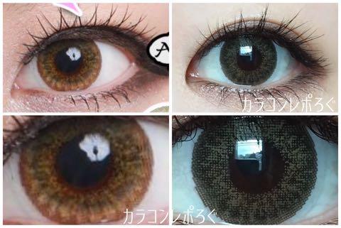 ティアラアリアヘーゼル(i-lens)公式と実際の着画違い比較