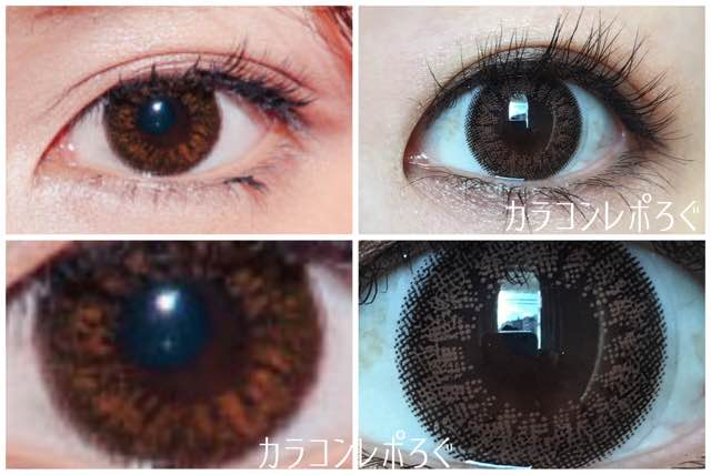 アンアドキャットブラウン(i-lens/アイレンズ)公式と実際の着画違い比較