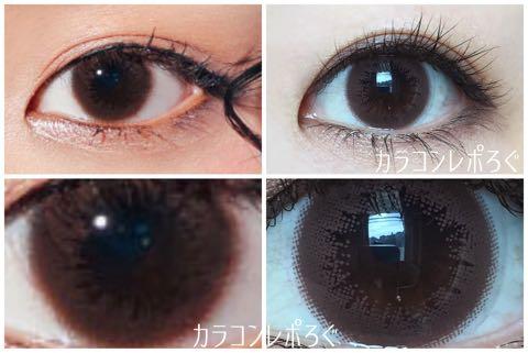 アンアドキャットチョコ(i-lens/アイレンズ)公式と実際の着画違い比較