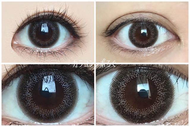 シャンパングレイ(アンヴィ/envie)黒目と茶目発色の違い比較