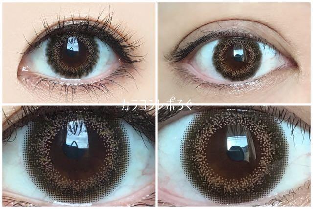 コーラルチーク(アンヴィ/envie)黒目と茶目発色の違い比較