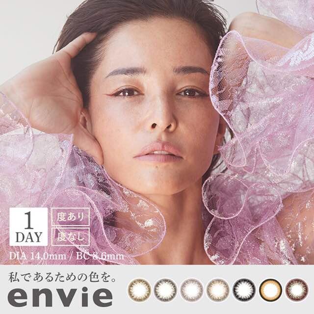 アンヴィ/envie(梨花ワンデーカラコン)口コミ/感想/評判