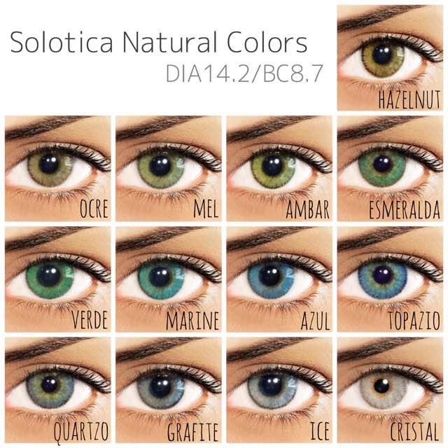 口コミ/感想/評判(ソロティカ/Solotica_Natural_Colors)
