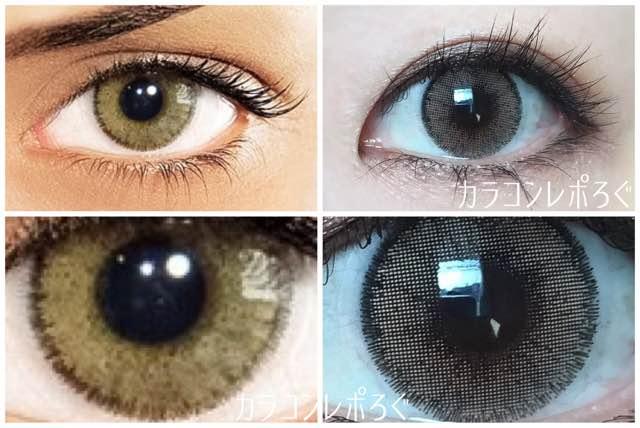Natural Colors Ocre(Solotica/ソロティカ)公式と実際の着画違い比較