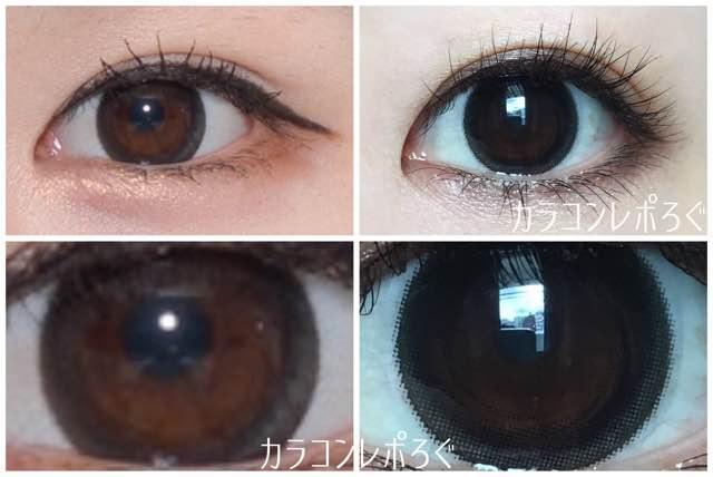 ツイスター(i-lens)スピンブラック(POPLENS)公式と実際の着画違い比較