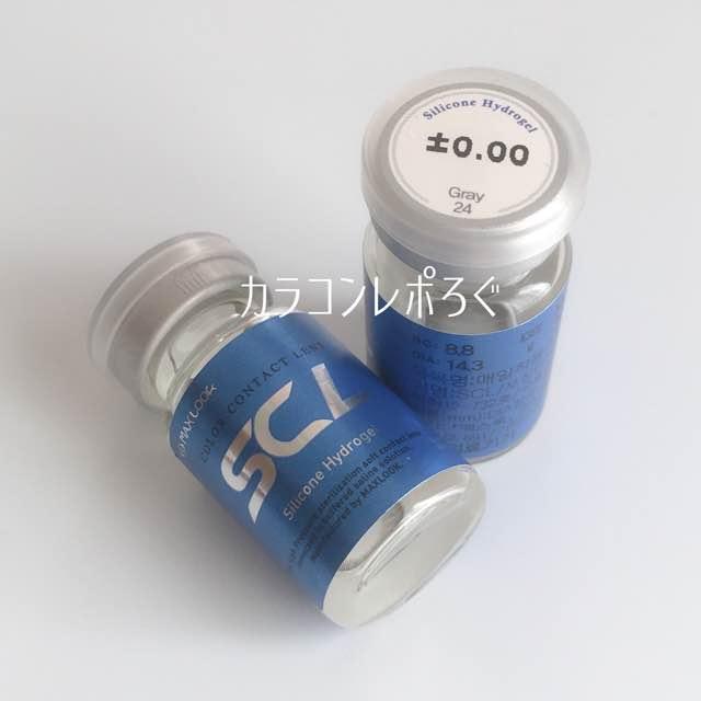 ナチュラルデラグレー(i-lens/アイレンズ)パッケージ画像