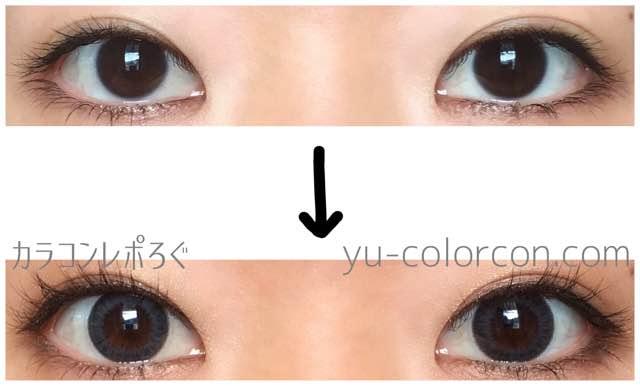ナチュラルデラグレー(i-lens/アイレンズ)両目ビフォーアフター