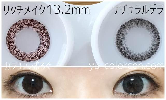 ナチュラルデラグレー(i-lens/アイレンズ)大きさ/サイズ/着色直径検証