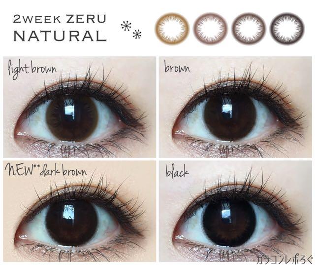 ツーウィークゼルナチュラル/2week ZERU.Natural黒目着画集