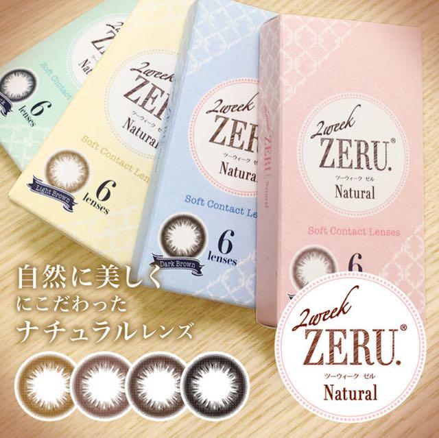 ツーウィークゼルナチュラル/2week ZERU.Natural口コミ/感想/評判