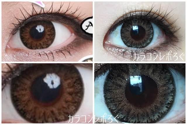 メルシー/Geeenieアイスクリームバニラブラウン/i-lens公式と実際の着画違い比較
