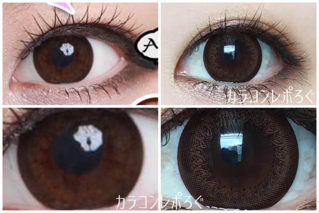 フォーユーチョコi-lens/POPLENS/公式と実際の着画違い比較