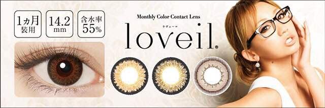 ラヴェールマンスリー/Loveil monthly 着レポ/レビュー