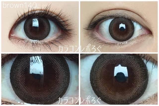 チャーミングブラウン14.0黒目・茶目発色の違い/ナチュラリワンデーUVモイスチャー