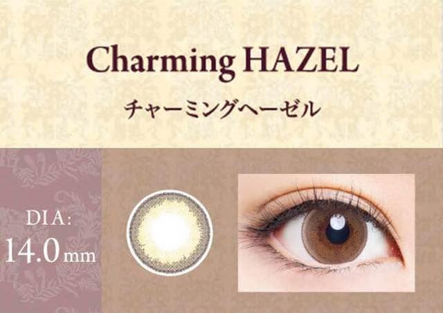 チャーミングヘーゼル14.0/ナチュラリワンデーUVモイスチャー口コミ/感想/評判