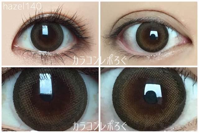 チャーミングヘーゼル黒目茶目発色の違い/ナチュラリワンデーUVモイスチャー