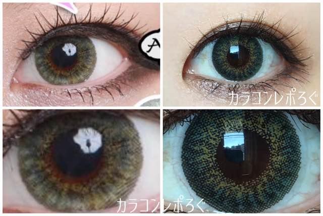 オーチョシリコングリーン/アイレンズi-lens公式と実際の着画違い比較