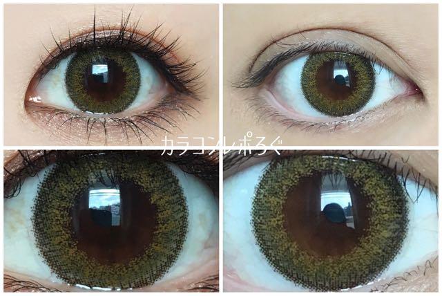 リトルシークレット/バービー バイ ピエナージュ ツーウィーク黒目と茶目発色の違い比較