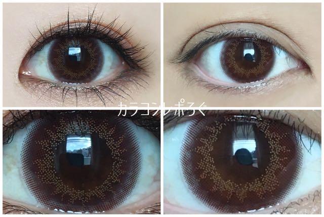 マイディア/バービー バイ ピエナージュ ツーウィーク黒目と茶目発色の違い比較