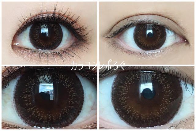 モアドリーム/バービー バイ ピエナージュ ツーウィーク黒目と茶目発色の違い比較