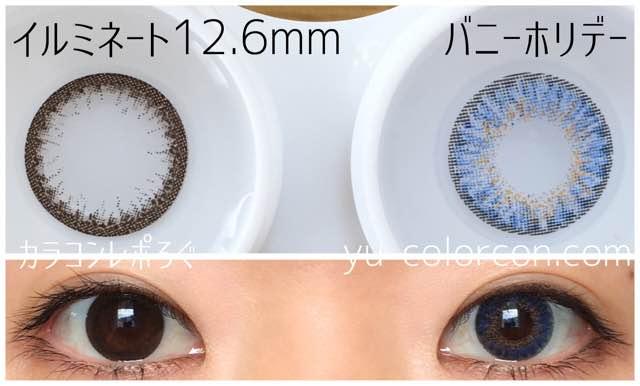 バニーホリデーグレー/ブルー/バイオレット/i-lens大きさ/サイズ/着色直径検証
