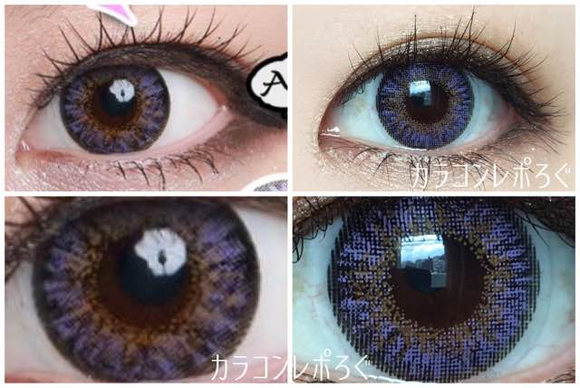 バニーホリデーバイオレット(i-lens/アイレンズ)公式と実際の着画違い比較