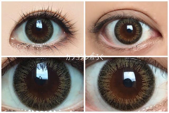 ルシールオークル(エルージュ/eRouge)黒目と茶目発色の違い比較