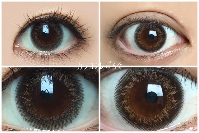 フレアブラウン(エルージュ/eRouge)黒目と茶目発色の違い比較