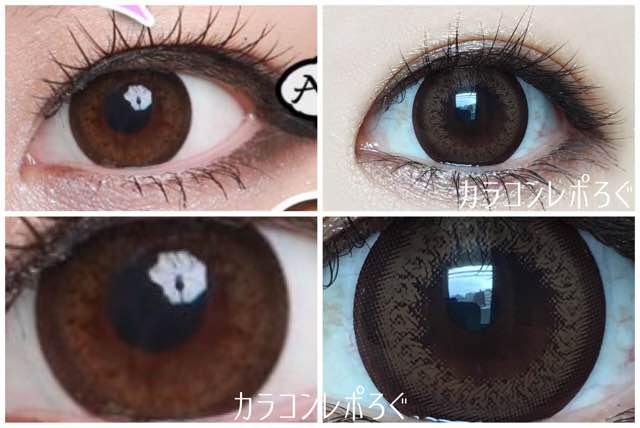 フォーユーブラウン(i-lens/POPLENS)公式と実際の着画違い比較