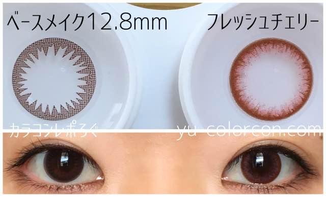 フレッシュチェリー/ジェジェピンク(POPLENS/i-lens)大きさ/サイズ/着色直径検証