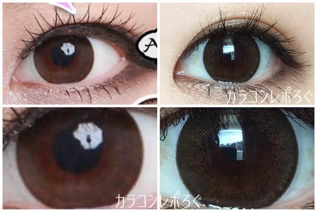 ダリシャイニー(i-lens/POPLENS)公式と実際の着画違い比較