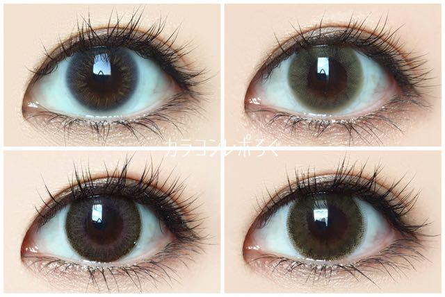黒目を程よくトーンアップ*色素薄い系カラコン例